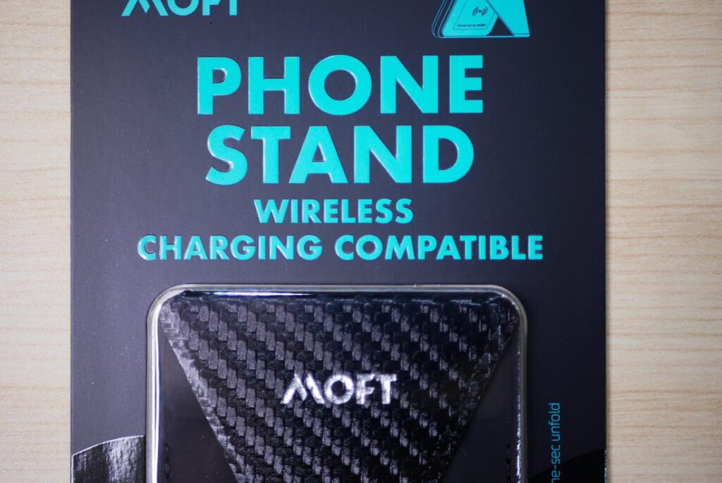 MOFT X Qi対応