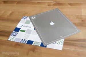WraplusスキンシールのアップルグレイをiPadProに貼り付け|ダークグレイとの違い